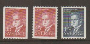 Sweden #564-6 Mint