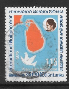 Sri Lanka Used [9158]