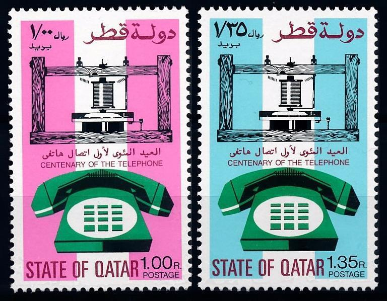 [68253] Qatar 1976 Centenary of the Telephone  MNH
