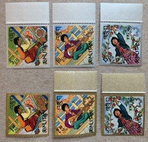 Bhutan 1967 Girl Scouts, MNH.  Scott 90-90E, CV $7.40.  Triangle - shaped