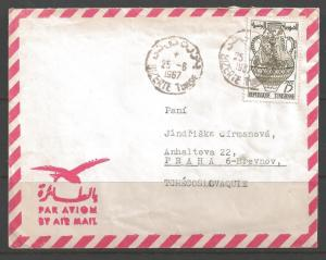Tunisia 1967, Bizerte (25-6-1967) to Czechoslovakia