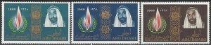 Abu Dhabi  42-4  MNH  Human Rights Year 1968