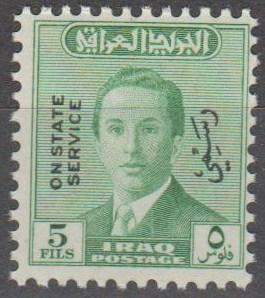Iraq #O152  MNH F-VF (ST2274)