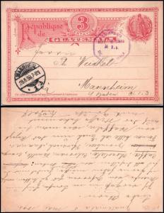 Goldpath: Guatemala postal card 1896, to Germany  _CV23_P12