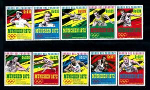 [72607] Paraguay 1971 Olympic Games Munich Decathlon Strip of 5 Folded MNH