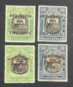 MOMEN: NORTH BORNEO SG # 1918/22 MINT OG 3NH/1H £55++ LOT #6938