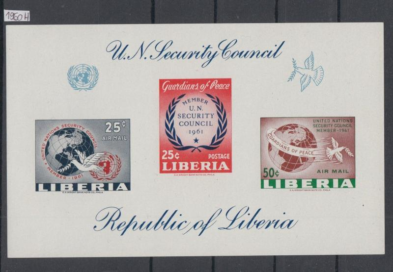 XG-W450 LIBERIA - Unesco, 1960 Security Council, Peace, Imperf. MNH Sheet