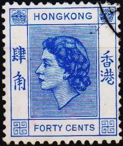 Hong Kong. 1954 40c S.G.184 Fine Used