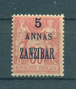 French Offices in Zanzibar sc# 25 mh cat val $50.00