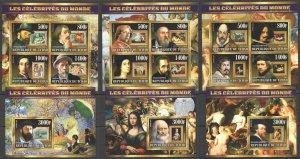XZ0096-8 2015 CHAD CELEBRITIES ART RENAISSANCE BAROQUE IMPRESSIONISM 3KB+3BL MNH