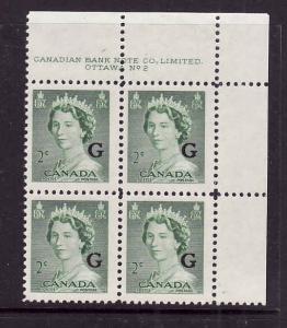 Canada id#3986 - Sc#O34 - plate block#2 UR - 2c green QEII Karsh G .