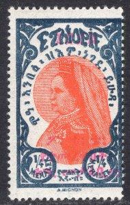ETHIOPIA LOT 4
