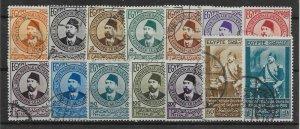 EGYPT SG219/32 1934 UPU CONGRESS SET USED