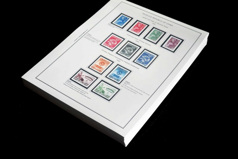 COLOR PRINTED CHINA P.R.C. 1949-1976 STAMP ALBUM PAGES (134 illustrated pages)
