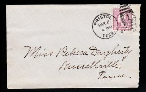 COVER SCOTT #501 BRISTOL TN TO RUSSELLVILLE TN ⭐ WORLD WAR I ⭐ 1918
