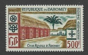 Dahomey Scott C15 Mint Never Hinged - 2016 Scott Catalog Value $13.50