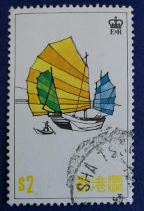 Hong Kong # 341 Used