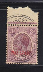 Jamaica MR11 U King George V (A)
