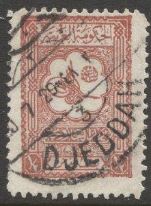 SAUDI ARABIA Nejd 1926 Sc 100, Used, F-VF, Scarce DJEDDAH cancel