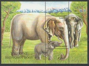 Uzbekistan 2012 Fauna Animals Elephant MNH Block