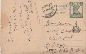 Patiala State India  1944  -  9 pies  KG VI o/p  Postcard  Used      01507