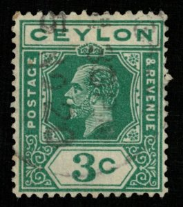 King George V, Ceylon (2790-Т)
