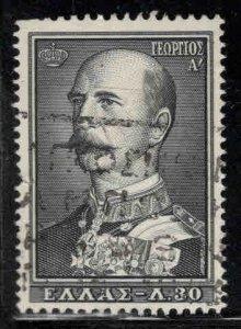 Greece Scott 606 Used stamp