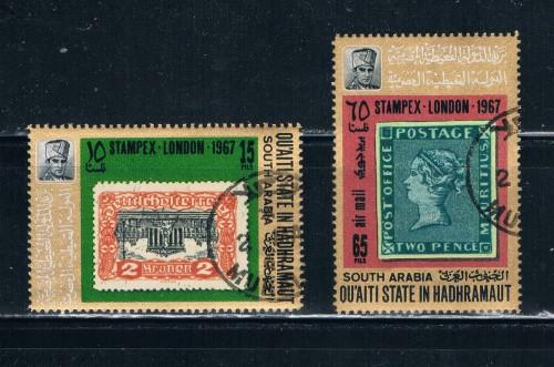 South Arabia Used Pair Stampex London 1967 (ML0334)