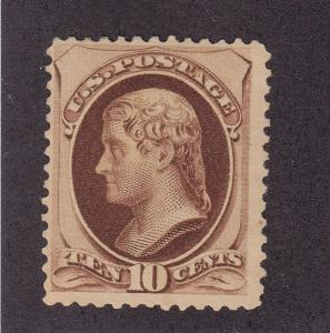 188 F-VF unused ( mint no gum ) PSE cert with Rich color cv $ 875 ! see pic !