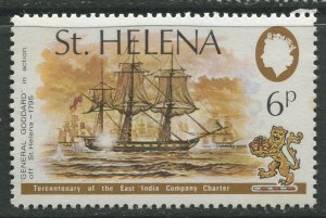 STAMP STATION PERTH St Helena #281 Tercentenary East India Company 1973 MNH