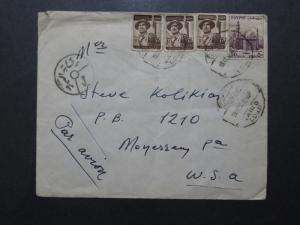 Egypt 1956 Airmail Cover to USA / Censor Mark / Light Creasing - Z10042