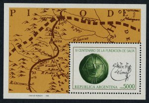 Argentina 1342 MNH Stone Carving, Map