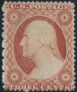 #25 3c 1857 VF NO GUM CV $950 HV1549