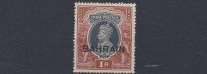 BAHRAIN  1940    S G 32  1R    GREY & BROWN        VLMH
