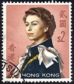 Hong Kong # 214 used ~ $2 Queen Elizabeth II