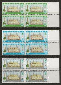 Saudi Arabia 1987 Medina Set Scott #1066-68 F/VF-NH BLOCK CV $18.60