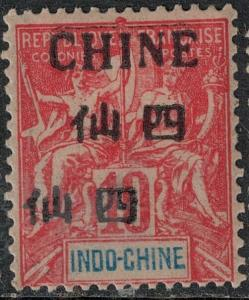 French Offices in China 1902-1904 Mint SC 28 Var Chinese, etc, SCV $99.99