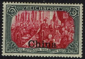 GERMAN PO IN CHINA 1901 REICHPOST 5MK EXPERTISED