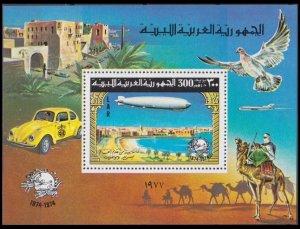 1977 Libya 587/B25 Zeppelin / Libyan birds 10,00 €