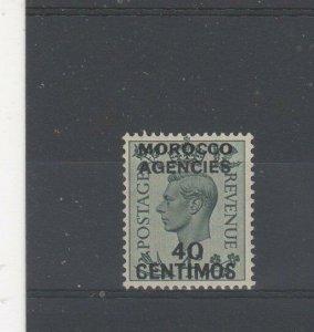 Morocco Agencies 1940 40c GB surch LMM