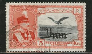 IRAN Scott C64 used 1935 Bird Airmail 5Krs stamp