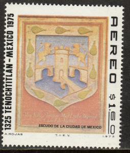 MEXICO C465, 650th Anniv of Tenochtitlan (Mexico City). MINT, NH. F-VF.