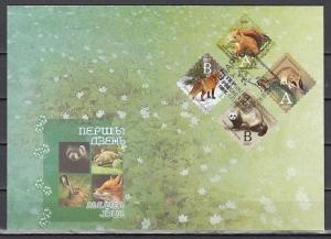 Belarus, Scott cat. 620-623. Wildlife issue. First day Cover. *