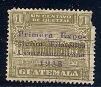 Guatemala Scott # RA10, used