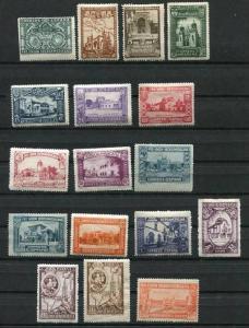 Spain 1930 Mi 537-553 MH  Cv 200 Euro Spanish American Union Exhibition