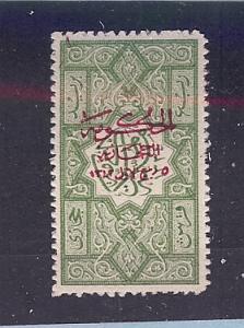 Saudi Arabia, L80a, Overprinted in Red Singles, **Hinged**