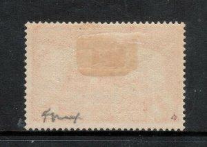 New Britain #12 Very Fine Mint Full Original Gum Hinged