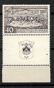 ISRAEL STAMPS TEL AVIV 40th ANNIVERSARY, 1952. MNH