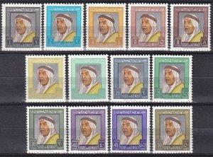 Kuwait #225-37 MNH CV $8.05 (Z6875)