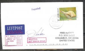 1999 Paquebot Cover, Bahamas Seashell stamp used in Brunsbuttel, Germany